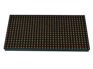 SD-賽德光電 P10 直插雙色整屏1R1G