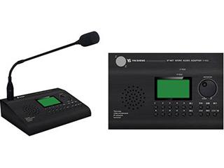 IP-9006S-桌面式IP網絡尋呼話筒