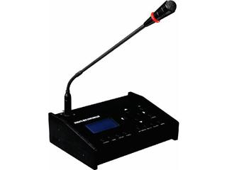LS-5800S-远程寻呼话筒