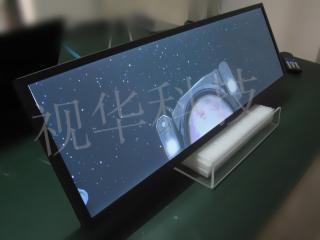 SH-2930HD-工业条形屏,条形液晶显示屏