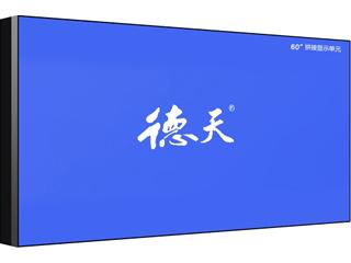 DT-P600MG605-60寸液晶拼接单元