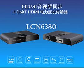 朗强HDMI电力延长器300米