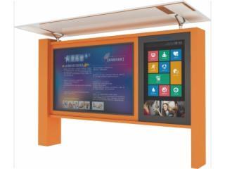 SJ-H4701LAT-全户外广告机