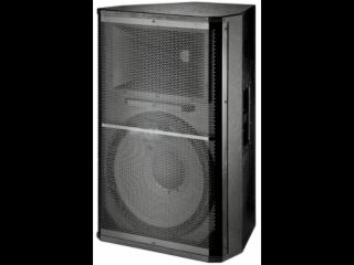 cs-博聆無紙化會議室擴聲返聽音響