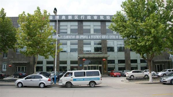 博聆数字会议系统应用于淄博高新技术开发区