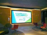 艾比森N系列亮相APEC技展会,引领LED显示屏智慧新未来