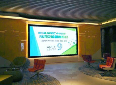 艾比森亮相APEC 引领LED显示新未来