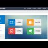 卓策ZHUOCE多媒体信息发布系统-V6.0图片