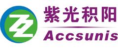 紫光積陽Accsunis