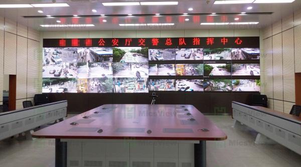 某省交警总指挥中心成功实施打通全省交通信息联动通道
