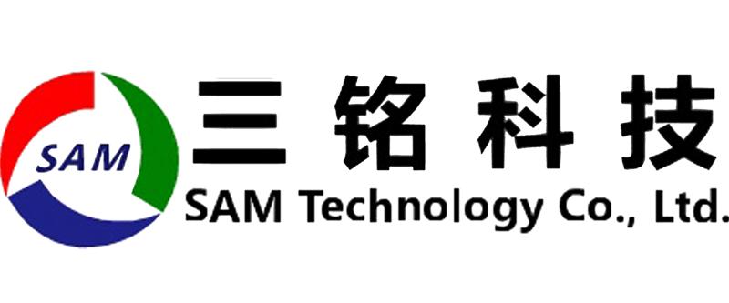 深圳市三铭科技有限公司