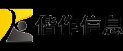 广州偕作信息科技有限公司