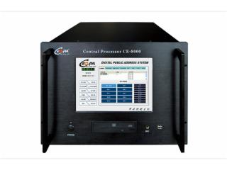 CE-8000-DCI數字廣播系統中央控制器