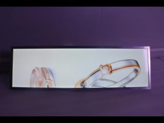 RX415TXP01-41.5寸长条形液晶屏