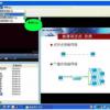 德威课件大师-EZMaker2.0图片