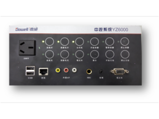YZ6000-德威錄播中控