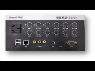 YZ6000-德威录播中控