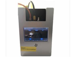 SITM-3000-移动直播产品