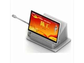 BL8213-无纸化会议桌面折叠式终端带话筒