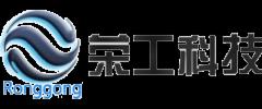 广州荣工自动化科技有限公司