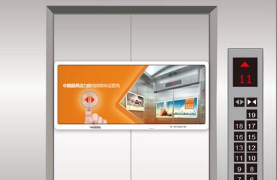 信安电梯媒体行业解决方案图片