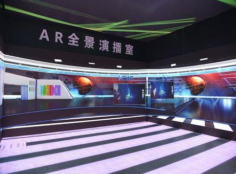 利亚德集团AR全景演播室方案来袭
