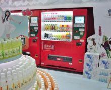 农夫山泉自动售货机占领饮料市场半壁江山