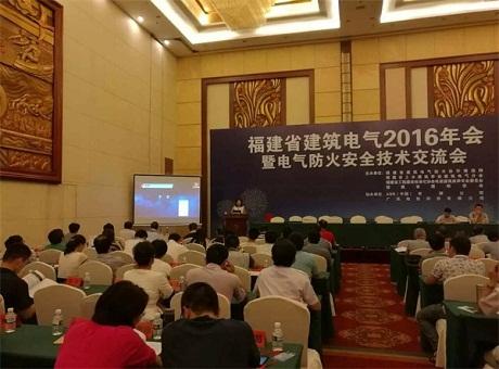 东微受邀参与建筑电气年会开展讲座
