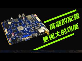 JD-H320-廣告機主板 工控主板 高清網絡播放盒板,RK3288主板