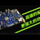 广告机主板 工控主板 高清网络播放盒板,RK3288主板-JD-H320图片