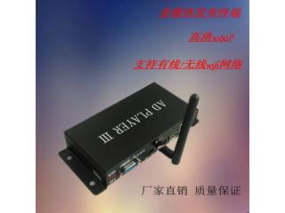 AP65-BS架構遠程更新服務器后臺操作更新發布播放器