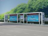 青岛启用公交智能电子站牌 可显示公交运行信息