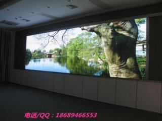 LG55窄邊液晶拼接屏-LG窄邊液晶拼接屏-55寸窄邊拼接屏