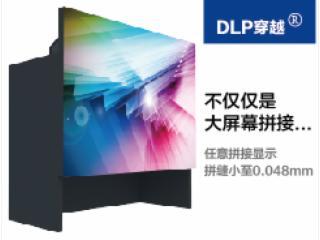 环宇蓝博 LED光源系列-LED光源系列
