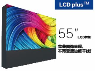 环宇蓝博 LCD PLUS-LCD PLUS