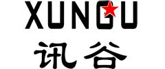 讯谷XUNGU