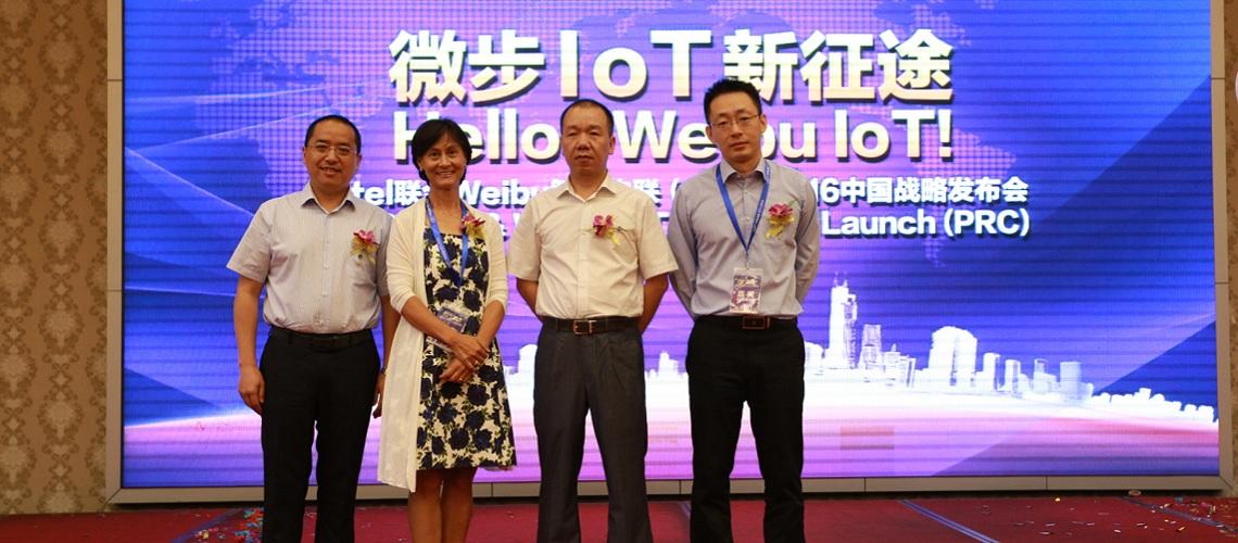Intel & Weibu IoT发布会圆满成功图片
