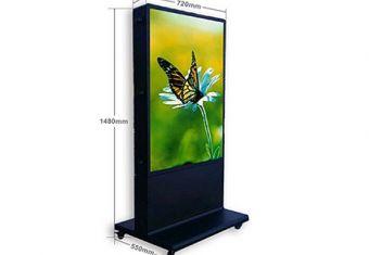 齐普光电发布充电式LED户外广告机