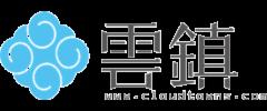 云镇电子科技(上海)有限公司