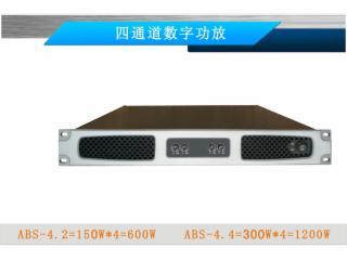 四通道会议系统数字功放 4*300W-ABS-4.4图片