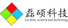 磊碩LeiShuo