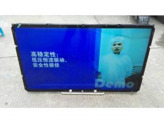 RX550-Z20-55寸高亮液晶屏