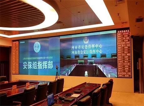 东微MIDIS系统助力郑州上合组织(SCO)六国首脑峰会