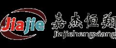 广州市嘉杰恒翔信息科技有限公司