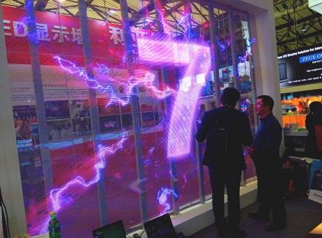 首战告捷!天合光电小间距及商显产品推介会上海站圆满落幕