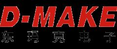 深圳市东玛克电子科技有限公司