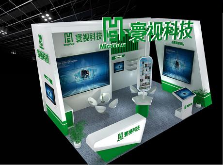 2016年北京安博会寰视科技看点预告