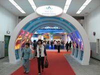 2017北京教育装备展