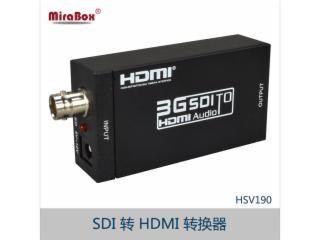 HSV190-SDI转HDMI转换器