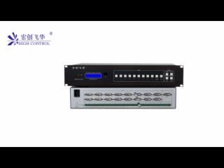 HC-EDVI1601-DVI切换器,切换器